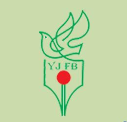 ওয়াইজেএফবি'র বিভিন্ন পদের দায়িত্ব পুর্নবন্টন