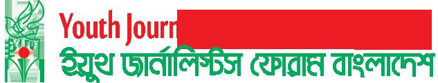 Youth Journalists' Forum Bangladesh