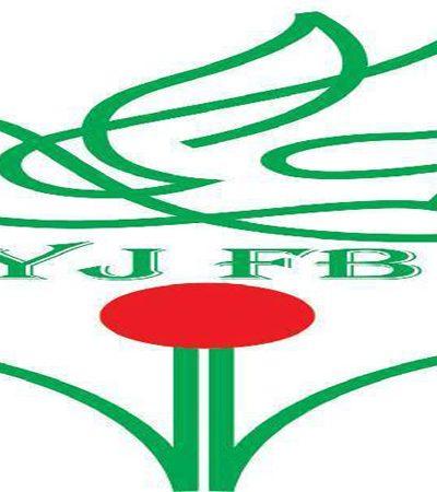 ওয়াইজেএফবি'র কেন্দ্রীয় উপদেষ্টা পরিষদ গঠন